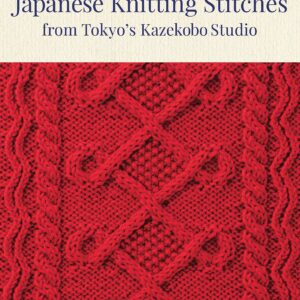 japanese knitting stitches